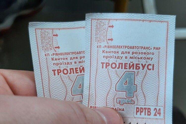 Платити доведеться більше: проїзд у громадському транспорті може здорожчати на 2 гривні