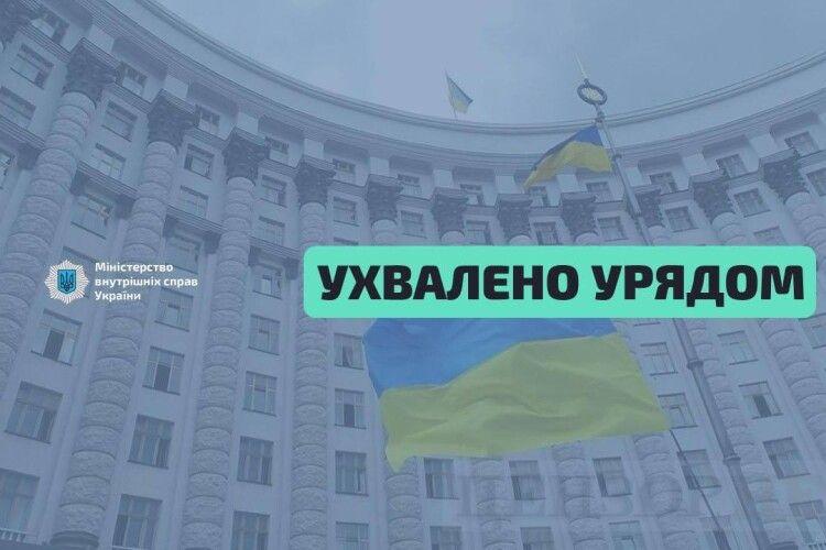 Уряд прийняв рішення закрити пункт пропуску «Нові Яриловичі»