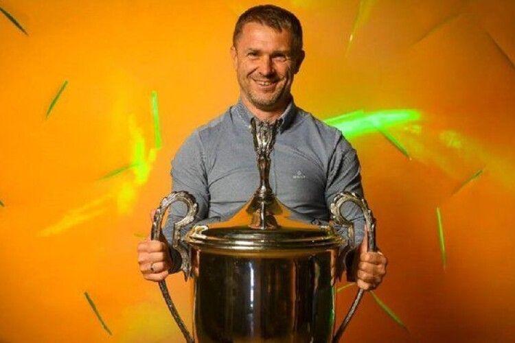 Ребров здобув нагороду найкращому тренеру