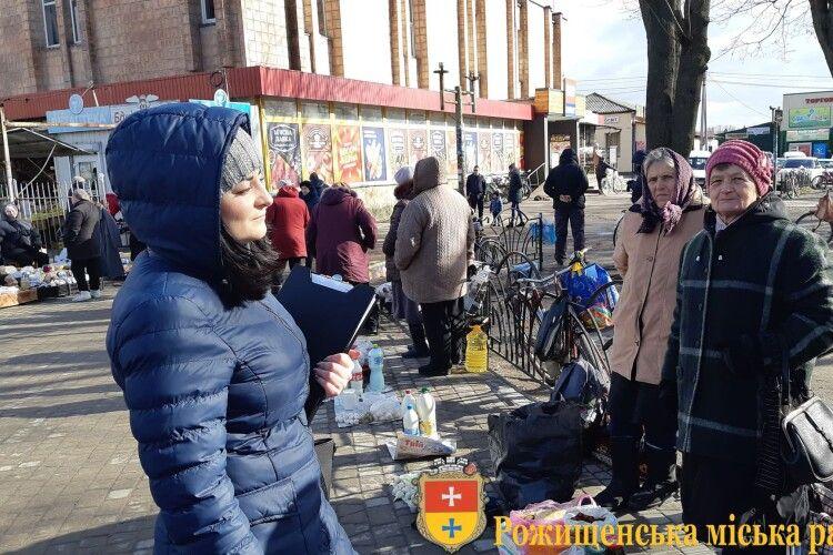 Від дня закоханих продавців зі стихійного ринку в Рожищі штрафуватимуть