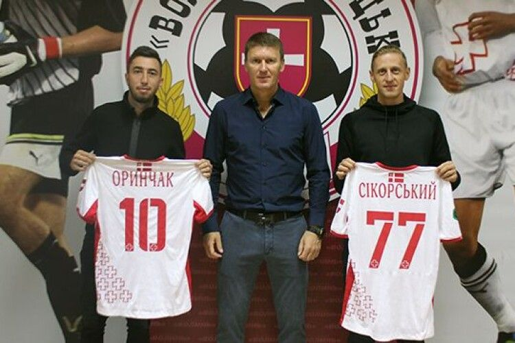 Футбольний клуб «Волинь» підсилився ще двома новими гравцями