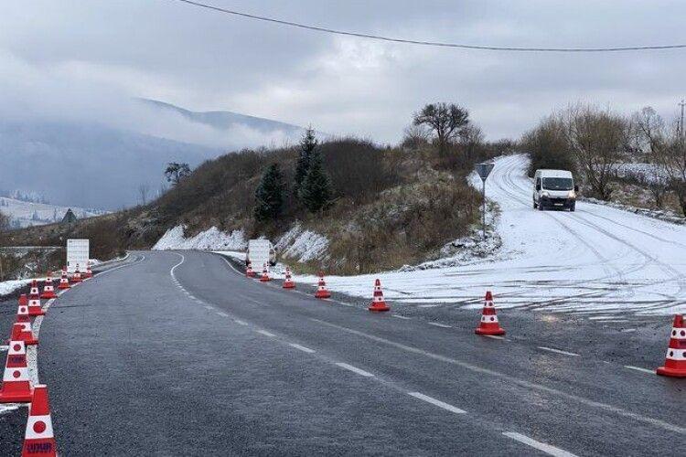 Рух найвисокогірнішою дорогою державного значення України відкрили на Закарпатті (Фото)
