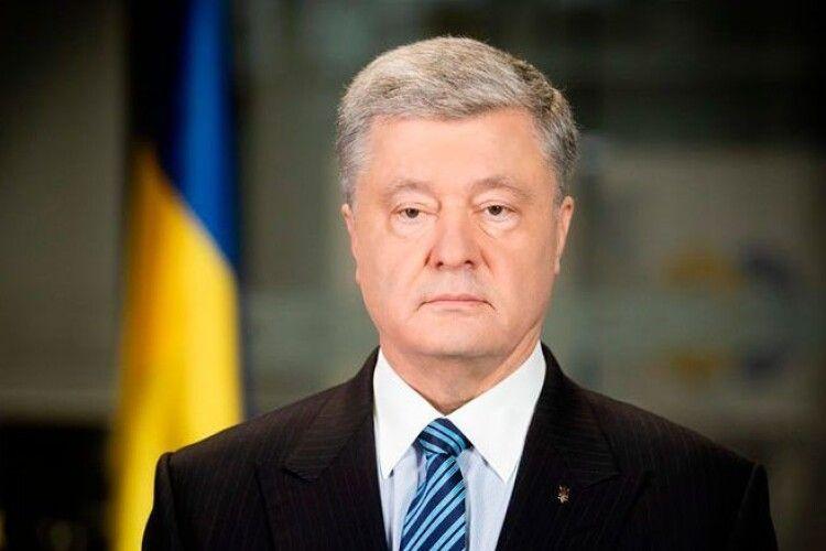 Порошенко: «Зеленський зобов'язаний довести до кінця у Міжнародному арбітражі справу проти Росії за агресію у Керченській протоці»