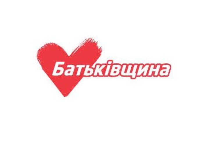 «Треба діяти»— чіткий план від Юлії Тимошенко
