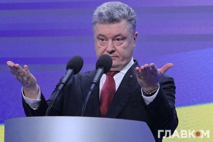 Петра Порошенка тиждень не було в Україні