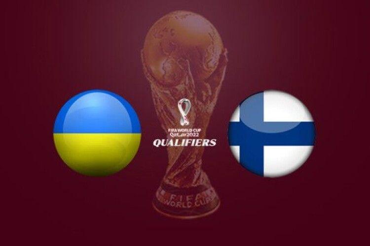 Збірна України драматично втрачає перемогу в матчі зі збірною Фінляндії