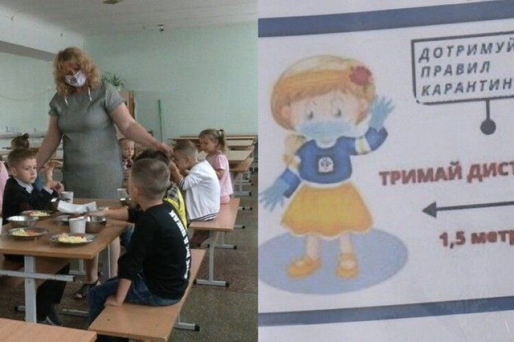 Як організовують «карантинне» харчування у школах Рівненщини