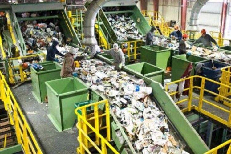 На Рівненщині за німецькі гроші побудують завод з переробки відходів