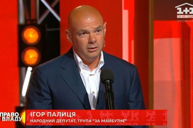 У розпалюванні війни в Україні Ігор Палиця звинуватив… Захід! (відео)