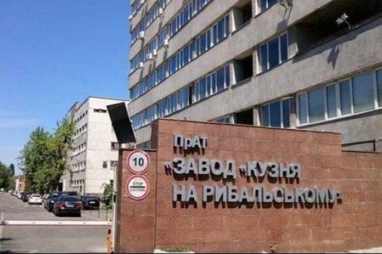 Обвинувачені у справі щодо «Кузні на Рибальському» звернуться у ЄСПЛ через політичний тиск  – адвокати
