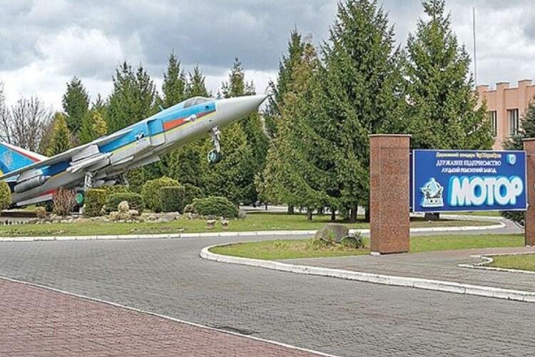 Укроборонпром презентував у Луцьку галузевий холдинг авіаремонтних підприємств