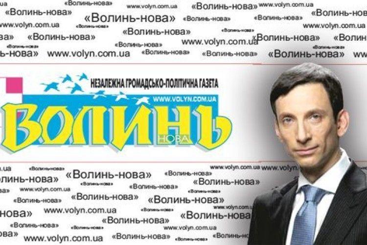 Агент «Юрек», покаяння іТомос для України