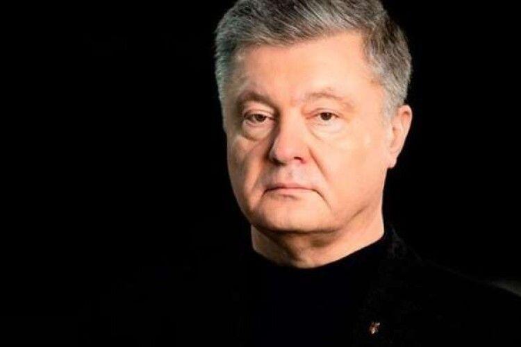 Порошенко жорстко відповів Шуфричу: ви – «п'ята колона» Путіна