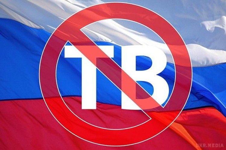 У Молдові остаточно заборонили російські новини