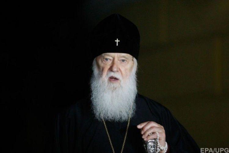 Патріарх Філарет збереже почесний титул і продовжить служити в кафедральному Володимирському соборі