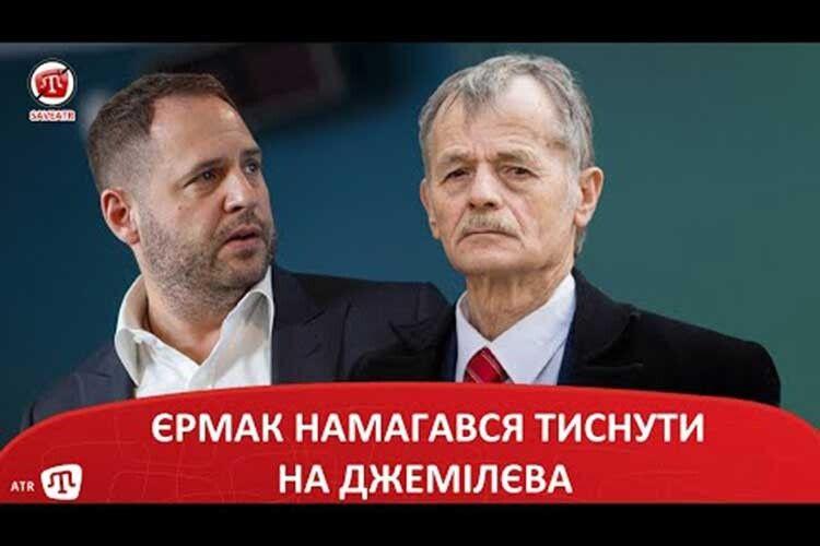 «Залишите команду Порошенка — і питання кримських татар вирішуватимуть швидше»