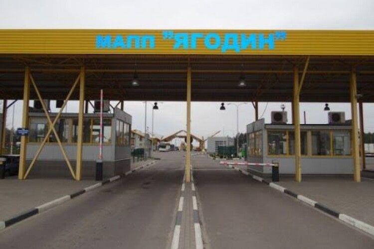 На «Ягодині» в українця забрали позашляховик, бо той применшив його вартість