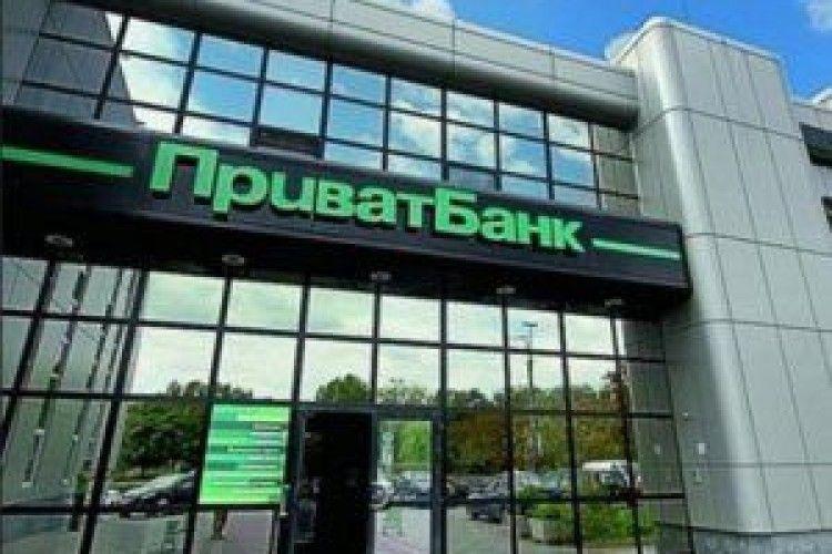 Міністр фінансів озвучив строки продажу «Приватбанку»