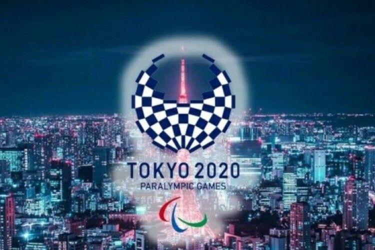 Паралімпіада-2020: Україна виборола уже 55 медалей