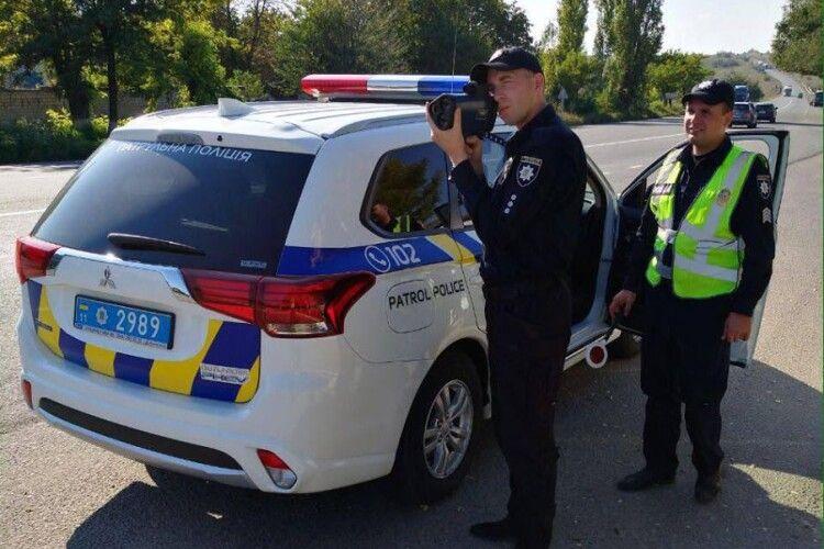 Чи законний штраф за перевищення швидкості?
