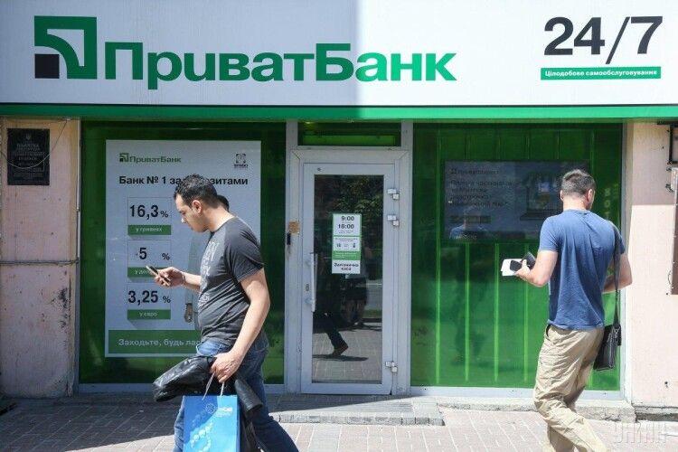 Виявлено фальшивий сайт «ПриватБанку»: українців просять бути обережнішими