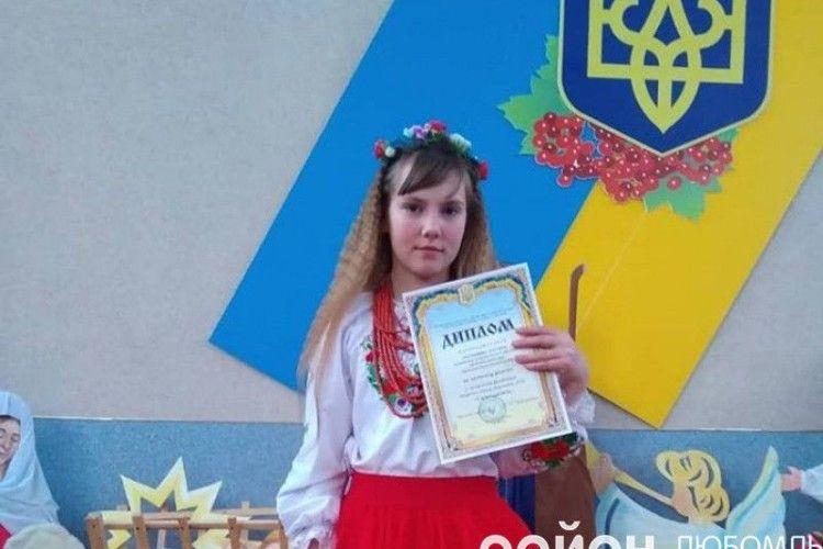 Донька загиблого Героя з Любомля: «Я пишаюсь таточком своїм»