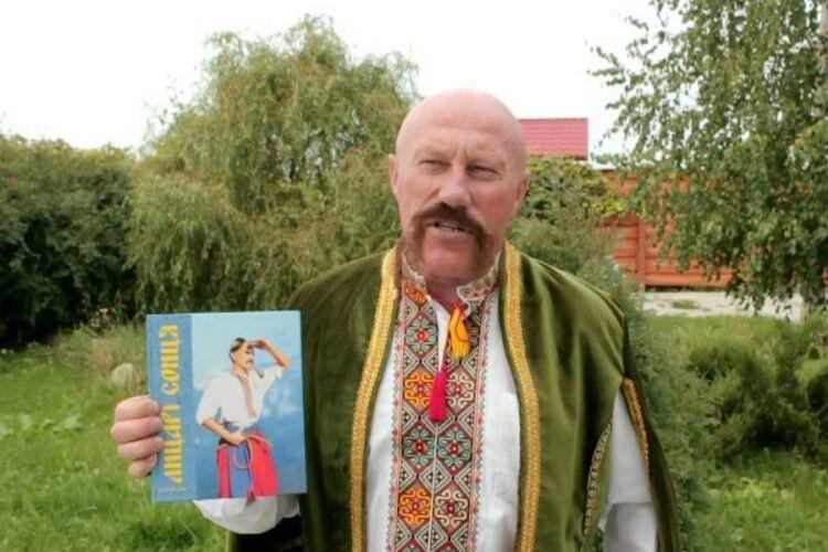 Директор волинського музею-скансену йде з посади (Відео)
