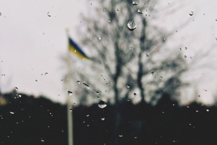 Погода на четвер, 12 грудня: у Парамона сили вже не ті