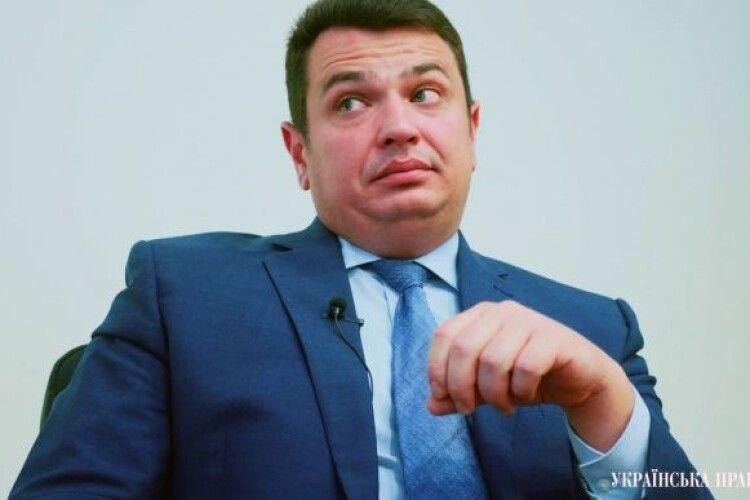 КС визнав неконституційним указ про призначення Артема Ситника директором НАБУ