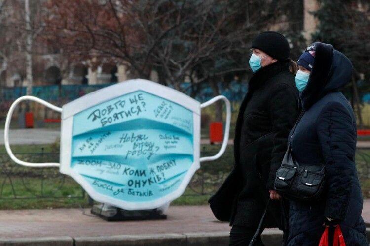 Глава МОЗ каже, шо в Україні не локдаун, а жорсткий карантин: як різняться обмеження
