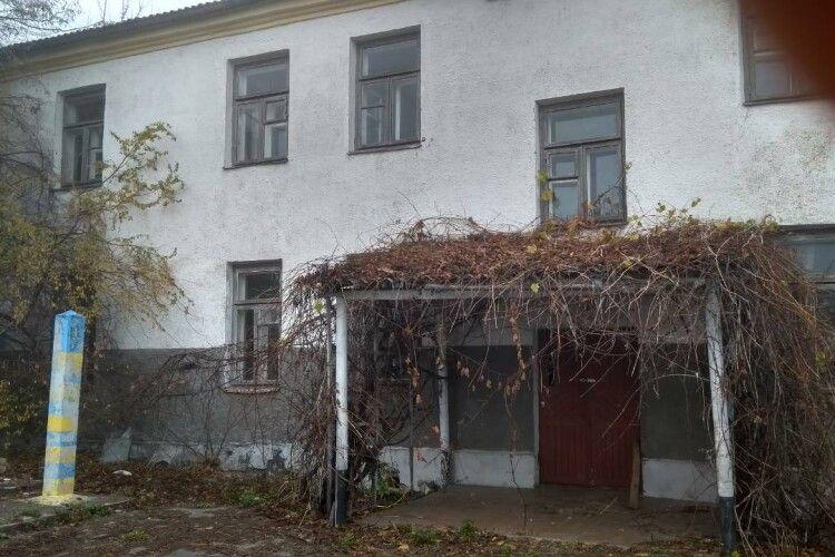 Любешівська селищна рада хоче, щоб прикордонслужба передала їй будівлю луцьких прикордонників