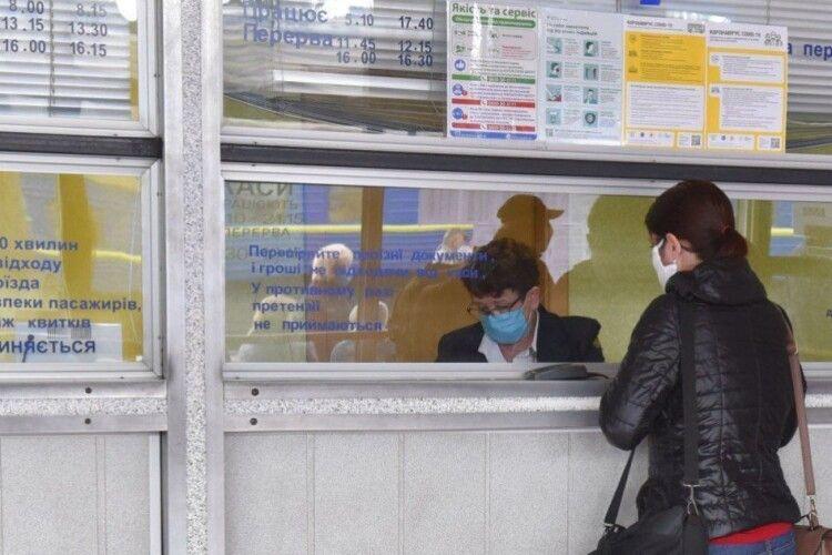 Потяг «Одеса-Ковель» - серед найпопулярніших на Великдень