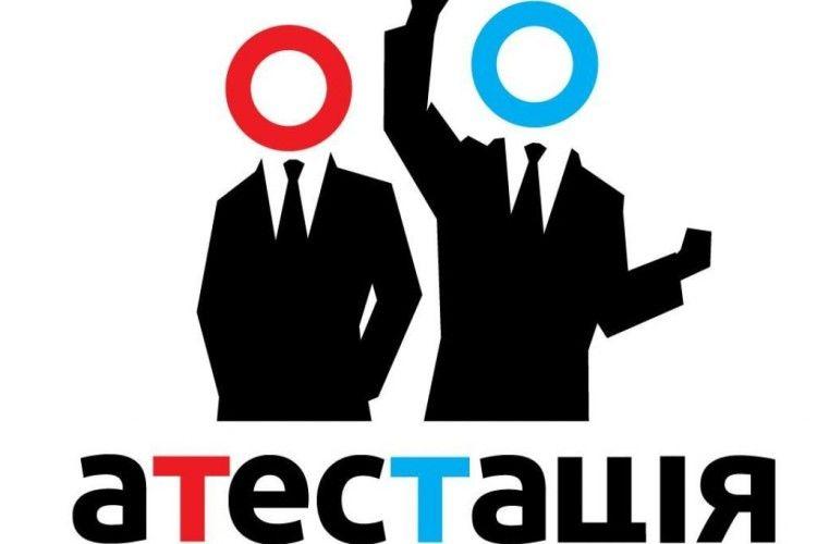 Виборцям Рівного допоможуть «достукатися» до місцевих депутатів