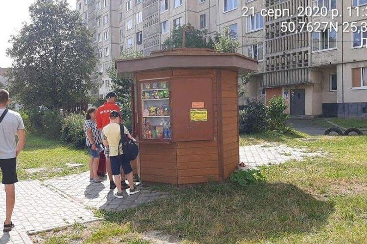 У Луцьку можуть знести 12 незаконних кіосків та літніх майданчиків
