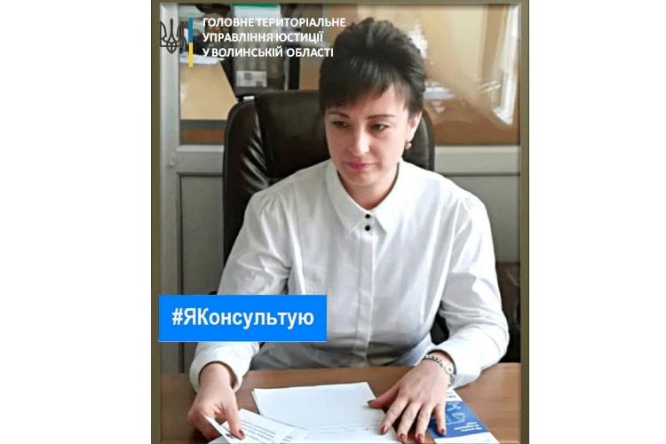 Як оформити шлюб з іноземцем в Україні?