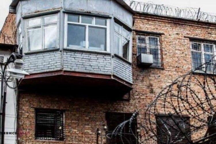 Держава за 380 мільйонів продала першу в'язницю