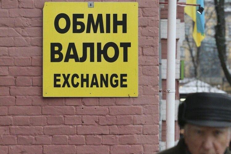 Перед вихідними в Україні почав дорожчати долар