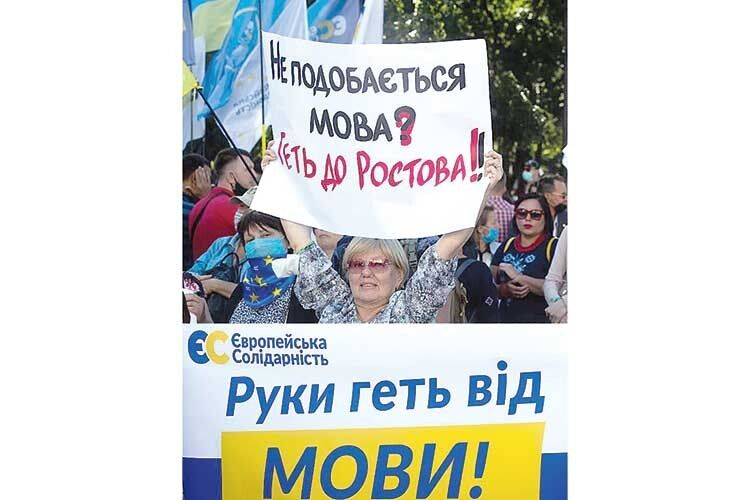 З 1 вересня 200тисяч учнів в Україні переходять нанавчання українською мовою