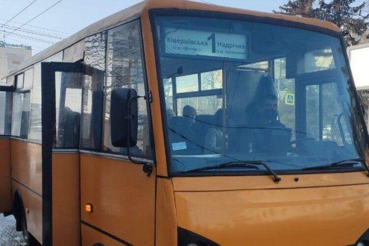 У Луцьку обговорять, як розвивати громадський транспорт