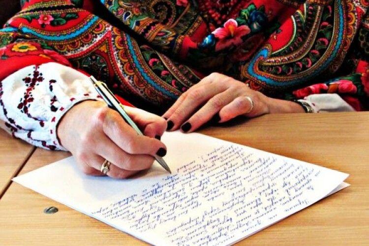 Завтра українці писатимуть всеукраїнський радіодиктант: коли та де слухати