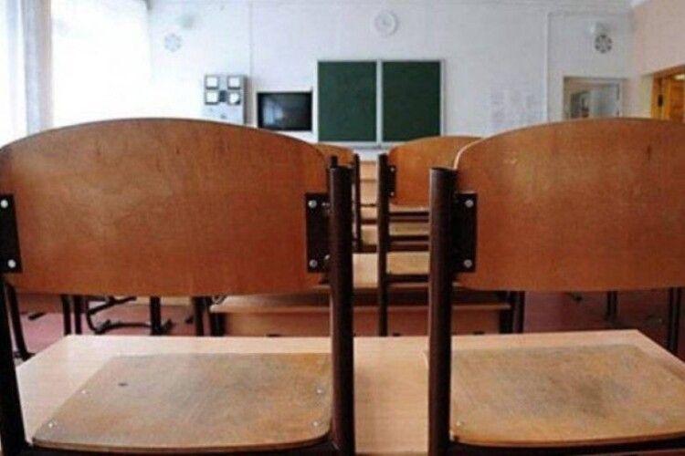 На Іваничівщині закрили початкову школу