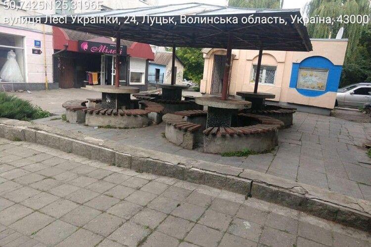 У Луцьку на центральній вулиці знесуть «непристойне» місце відпочинку (ФОТО)