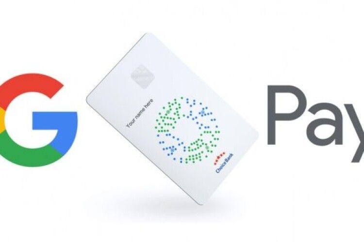 Google створить свою банківську картку