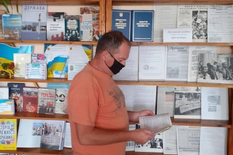 У Луцьку відкрили виставку архівних документів, присвячену Дню незалежності