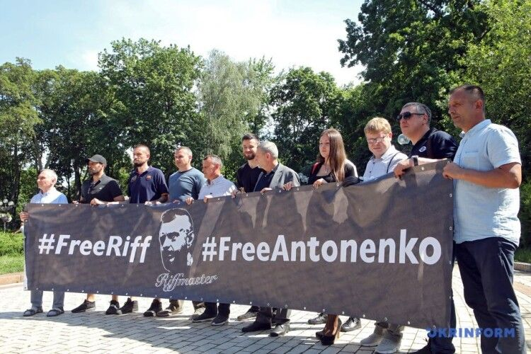 Колишні в'язні Кремля закликали владу припинити переслідування Порошенка, Стерненка, активістів та патріотів і не допустити проросійського реваншу
