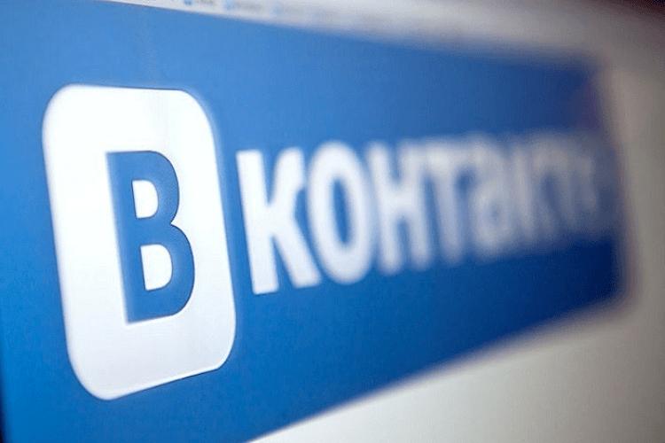 Соцмережа «ВКонтакте» знову доступна в Україні