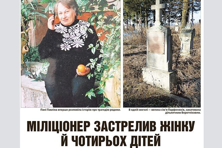 Сенсаційна знахідка у державному архіві Волині — протокол зборів, на яких убивцю жінки й 4 діток  …виключили з комуністичної партії