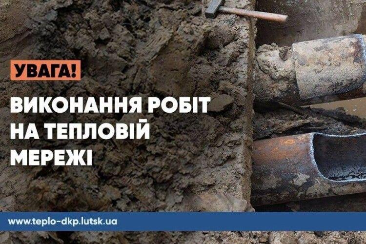 У Луцьку без тепла залишилися 35 будинків