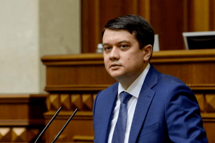 Рада відправила у відставку Разумкова: як голосували