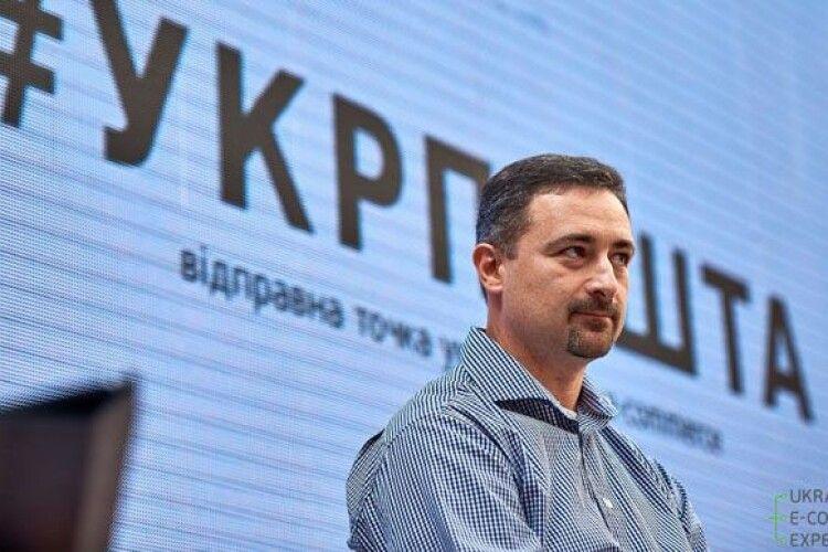 НАБУ порушило справу щодо гендиректора «Укрпошти» Ігоря Смілянського